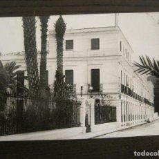Postales: BALNEARIO DE ARCHENA-CALLE PRINCIPAL Y JARDIN-LIBRERIA MARIANO-POSTAL ANTIGUA-VER FOTOS-(68.073). Lote 195134522