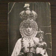 Postales: MURCIA-NTRA SRA DE LA FUENSANTA-POSTAL ANTIGUA-VER FOTOS-(68.076). Lote 195135460