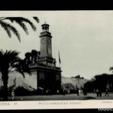 Postales: C16-12-4 CARTAGENA Nº 15 POSTAL FOTOGRÁFICA PUERTA PRINCIPAL DEL ARENAL EDICIONES ARRIBAS ESCRITA . Lote 195170756