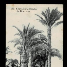 Postales: C16-12-9 CARTAGENA POSTAL Nº 23 HILADOR DE BRAMANTE EDICIONES MELERO ESCRITA Y NO CIRCULADA.. Lote 195171725