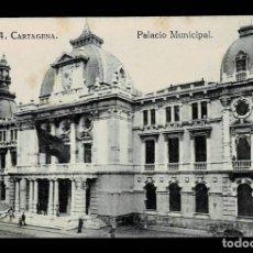 Postales: C16-12-11 CARTAGENA POSTAL Nº 24 PALACIO MUNICIPAL EDICIONES MELERO ESCRITA Y NO CIRCULADA.. Lote 195171992