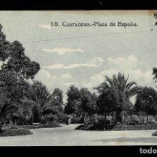 Postales: C16-12-12 CARTAGENA POSTAL Nº 18 HILADOR DE BRAMANTE PLAZA DE ESPAÑA EDICIONES MELERO ESCRITA Y NO . Lote 195172166