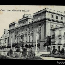 Postales: C16-12-13 CARTAGENA POSTAL Nº 8 MURALLA DEL MAR EDICIONES MELERO ESCRITA Y NO CIRCULADA.. Lote 195172310