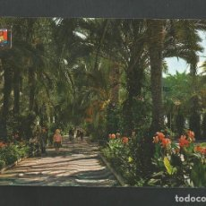 Postales: POSTAL CIRCULADA - ALICANTE 10 - EXPLANADA DE ESPAÑA - EDITA ESCUDO DE ORO. Lote 195175468
