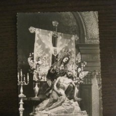 Postales: VIRGEN-FOTO SAEZ-CARTAGENA-POSTAL ANTIGUA-(68.125). Lote 195225015
