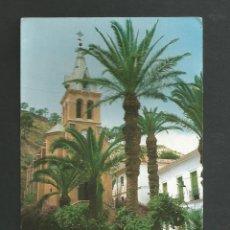 Postales: POSTAL CIRCULADA - BALNEARIO DE ARCHENA 4 - MURCIA - EDITA VISTA CROM. Lote 195316328
