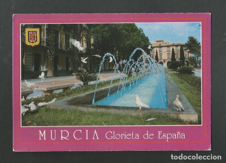 POSTAL CIRCULADA - MURCIA 175 - GLORIETA DE ESPAÑA - EDITA ESCUDO DE ORO (Postales - España - Murcia Moderna (desde 1.940))
