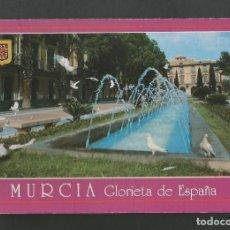 Postales: POSTAL CIRCULADA - MURCIA 175 - GLORIETA DE ESPAÑA - EDITA ESCUDO DE ORO. Lote 195325172