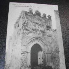 Postales: TARJETA POSTAL DE LORCA MURCIA - PORCHE DE SAN ANTONIO - DIARIO DE AVISOS EDIT.. Lote 195466513