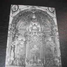 Postales: TARJETA POSTAL DE LORCA MURCIA - RETABLO DE SANTO DOMINGO - DIARIO DE AVISOS EDIT.. Lote 195467155
