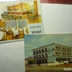 Postales: LOTE POSTALES HOTEL REYAMAR -MAZARRON. Lote 195751311