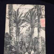 Postales: POSTAL 6 BAÑOS DE ARCHENA PASEO DE LAS PALMERAS FOT LACOSTE INSCRITA CIRCULADA 1906. Lote 196389180