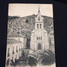 Postales: POSTAL MURCIA 3 BAÑOS DE ARCHENA CAPILLA FOT LACOSTE NO INSCRITA NO CIRCULADA. Lote 196389816