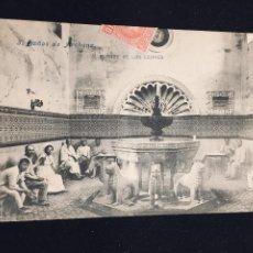 Postales: POSTAL MURCIA 5 BAÑOS DE ARCHENA FUENTE DE LOS LEONES FOT LACOSTE INSCRITA CIRCULADA. Lote 196389975