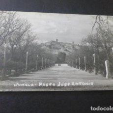 Postales: JUMILLA MURCIA PASEO JOSE ANTONIO POSTAL FOTOGRAFICA BAÑOS FOTOGRAFO. Lote 196498293