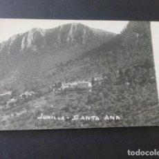 Postales: JUMILLA MURCIA SANTA ANA POSTAL FOTOGRAFICA BAÑOS FOTOGRAFO. Lote 196498343