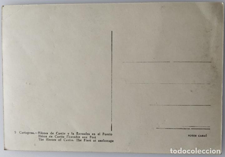Postales: CARTAGENA - Foto 2 - 198037400