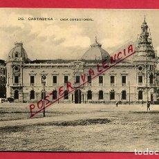 Cartoline: POSTAL CARTAGENA CASA CONSISTORIAL , ORIGINAL P89407. Lote 198258307