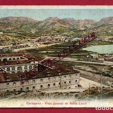 Cartoline: POSTAL CARTAGENA PZ VISTA GENERAL DE SANTA LUCIA REVERSO SIN PARTIR , ORIGINAL P89415. Lote 198258367