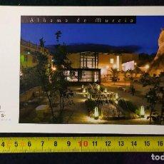 Postales: ALHAMA JARDIN DEL CENTRO ARQUEOLOGICO. Lote 198344836