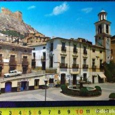 Cartes Postales: POSTAL PLAZA JOSE ANTONIO MULA MURCIA. Lote 198378851