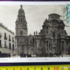 Postales: POSTAL ANTIGUA CATEDRAL DE MURCIA PUERTA DEL PERDON. Lote 198378940