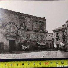 Postales: POSTAL ANTIGUA EDIFICIO DE CONTRASTE FINALES DEL SIGLO XIX MURCIA. Lote 198379133