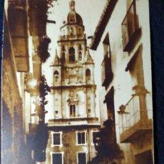 Postales: POSTAL ANTIGUA CATEDRAL DE MURCIA FINALES DEL SIGLO XIX MURCIA 02. Lote 198379205