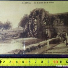 Postales: POSTAL ANTIGUA RUEDA DE LA ÑORA SIGLO XIX MURCIA. Lote 198379257