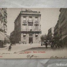 Postales: POSTAL ANTIGUA DE CARTAGENA, BANCO DE ESPAÑA.. Lote 199499535
