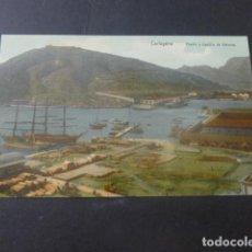 Postales: CARTAGENA MURCIA PUERTO Y CASTILLO DE GALERAS. Lote 205020825