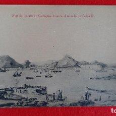 Postales: POSTAL CARTAGENA VISTA DEL PUERTO DURANTE EL REINADO DE CARLOS III ORIGINAL P944. Lote 205371520