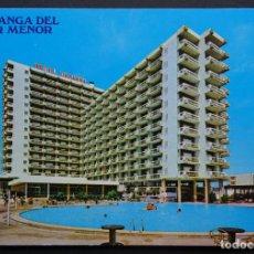 Postales: HOTEL CAVANNA DE LA MANGA DEL MAR MENOR (MURCIA) POSTAL SIN CIRCULAR. Lote 205583021