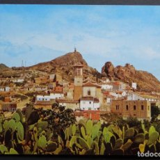 Postales: CALASPARRA (MURCIA), ANTIGUA POSTAL SIN CIRCULAR. Lote 205583778