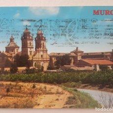 Postales: MURCIA LOS JERONIMOS POSTAL. Lote 205806210