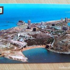 Postales: TARJETA POSTAL - LA MANGA DEL MAR MENOR CARTAGENA MURCIA - CALA DEL PINO Y HOTEL GALUA. Lote 206123650
