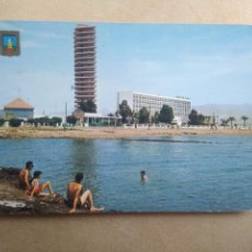 Postales: POSTAL PUERTO DE MAZARRON, MURCIA,PLAYA Y HOTEL. Lote 206229340