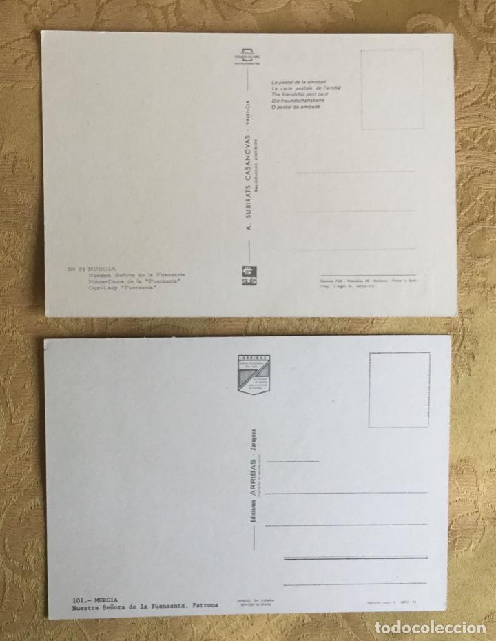 Postales: 2 POSTALES DE NUESTRA SEÑORA DE LA FUENSANTA , MURCIA AÑOS 70 - Foto 3 - 207091950