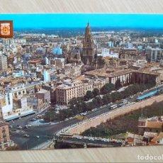 Postales: TARJETA POSTAL - MURCIA - VISTA AEREA № 133. Lote 207097511
