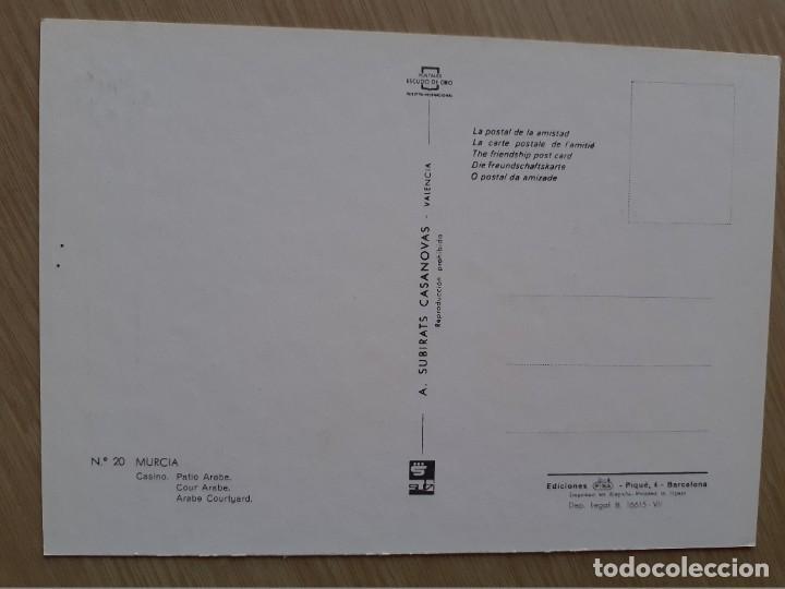 Postales: TARJETA POSTAL - MURCIA - CASINO - PATIO ARABE № 20 - Foto 2 - 207098031