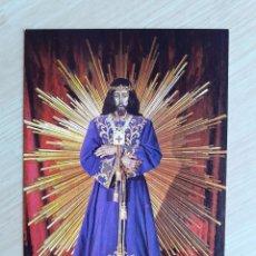 Postales: TARJETA POSTAL - MURCIA - JESUS DE MEDINACELI ARACIEL AGUSTINAS. Lote 207098493