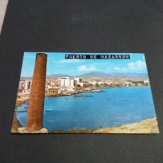 Postales: POSTAL DE MURCIA - PUERTO DE MAZARRON -BONITAS VISTAS- LA DE LA FOTO VER TODAS MIS POSTALES. Lote 207169367