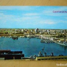 Postales: CARTAGENA (MURCIA) - PUERTO Y VISTA PARCIAL. Lote 207170591