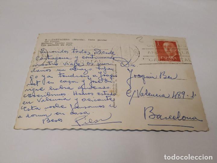 Postales: COMUNIDAD MURCIANA - POSTAL CARTAGENA - VISTA PARCIAL DEL PUERTO - Foto 2 - 207203411