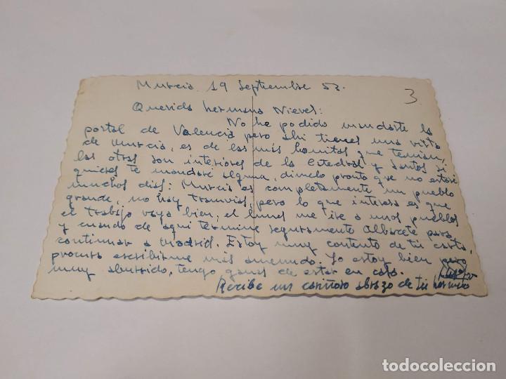 Postales: COMUNIDAD MURCIANA - POSTAL MURCIA - VISTA PARCIAL - Foto 2 - 207203653