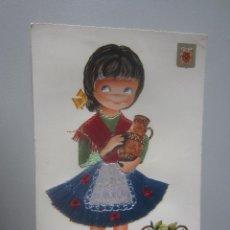Cartoline: POSTAL BORDADA MURCIA. Lote 207749791