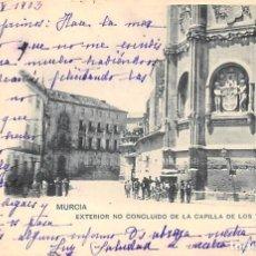 Postales: MURCIA.- EXTERIOR NO CONCLUIDO DE LA CAPILLA DE LOS VELEZ. Lote 210012236