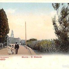 Postales: MURCIA.- EL MALECÓN. Lote 210012393