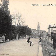 Postales: MURCIA.- PASEO DEL MALECÓN. Lote 210012426