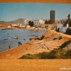 Postales: PUERTO DE MAZARRON , MURCIA - EDICIONES ARRIBAS - NO FRANQUEADA. Lote 210432322